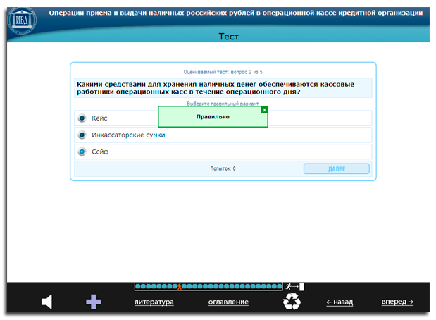 тест кредитных организаций capital one bank credit card customer login